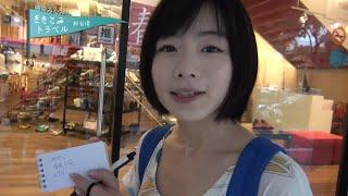 『ききこみトラベルin台湾』MTV:KTVって何のこと?編。 雨が降っていた...