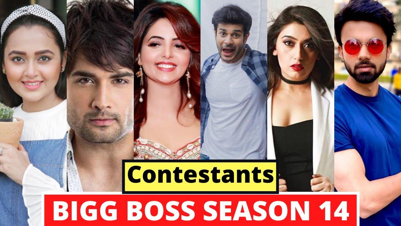 Bigg Boss Season 14 Release Date   Bigg Boss Season 14 Contestants List  Colors Tv  Blockbuster News