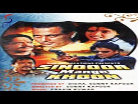Sindoor Maange Khoon | Hindi Feature Film...
