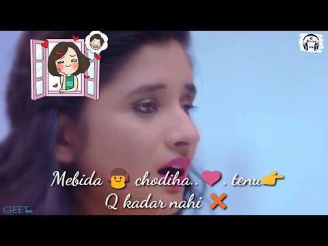 Me tenu chonda ha...tenu Q khabar nahi..../Panjabi song /#S8