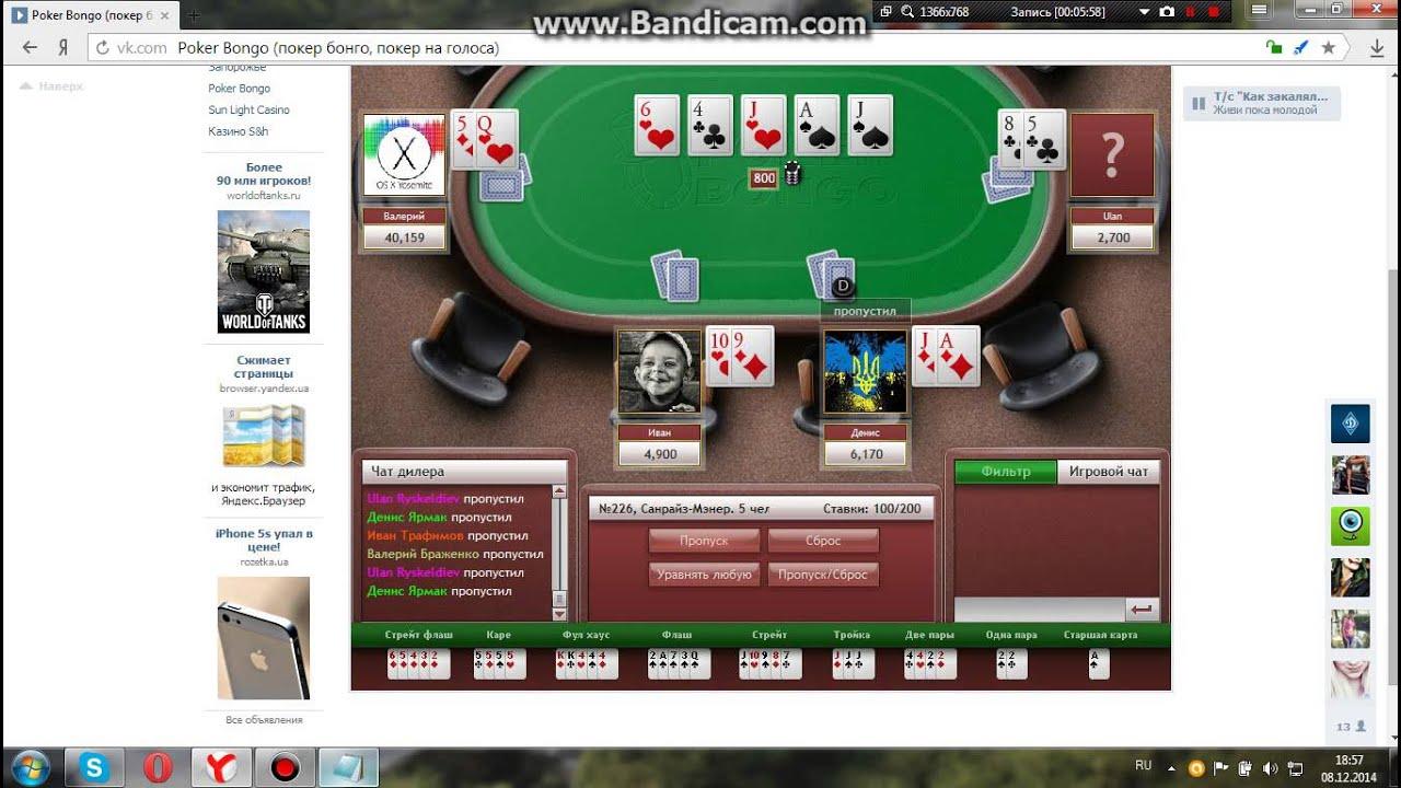 как научиться играть в покер в интернете