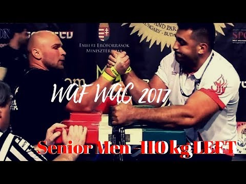 World Arm Wrestling Championship 2017 (Senior Men -110 kg RIGHT)