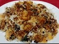 Prawns Biriyani:Gitaz Kitchen