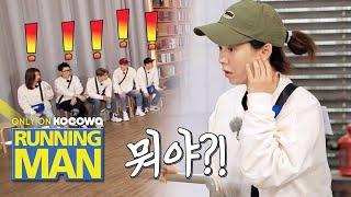 Song Ji Hyo really heard that? That doesn't make sense [Running Man Ep 501]