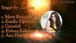 Kumpulan Lagu Arab Tersedih Terbaru 2018 || Singer by : Jannat