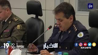 قوات الدرك تطلق الاجتماع التحضيري لقمة الفيب - (30-8-2017)