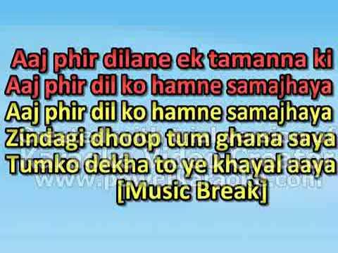 Tum ko dekha to ye khayal jagjit Singh Karaoke with lyrics