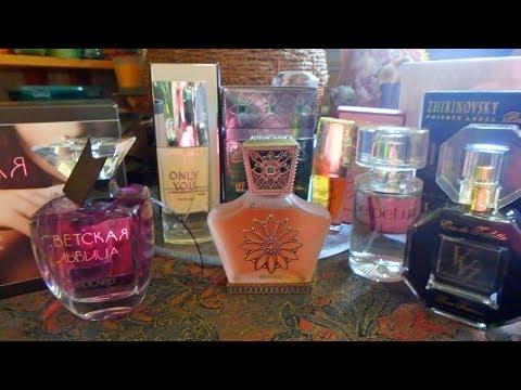 российские ароматы - Новая заря, Brocard, Жириновский