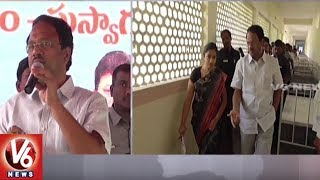 Minister Laxma Reddy Inaugurates Dialysis Center In Govt Hospital | Wanaparthy | V6 News