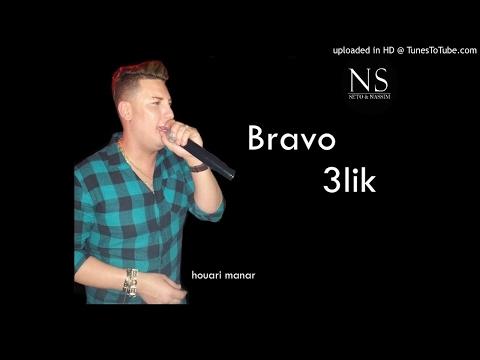 MUSIC BRAVO GRATUIT TÉLÉCHARGER 3LIK