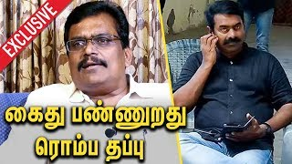 Thanga Tamil Selvan Interview | Salem 8 Way Road