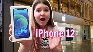 iPhone 12 & Birthday Shopping Vlog ***He Cried***