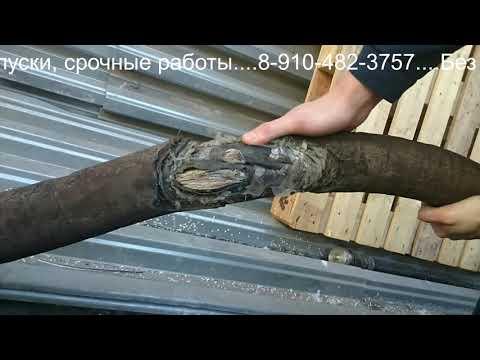 ТОП 10. Крутая подборка повреждений и обрыва высоковольтного кабеля. короткое замыкание кабеля.