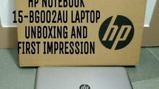[ HINDI ] HP NOTEBOOK 15.6 inch LAPTOP (bg002AU)( TURBO SILVER ) UNBOXING AND MY FIRST IMPRESSION