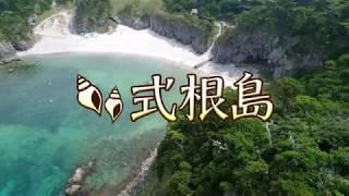 式根島姉妹旅