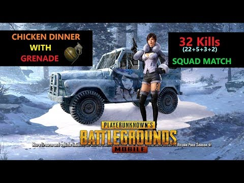 "[Hindi] PUBG Mobile | ""22 Kills"" Amazing Chicken Dinner With Grenade"