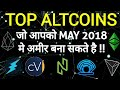 Top 6 Crypto Coins can make you rich in may 2018