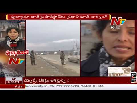 Pulwama Updates : NTV Exclusive Ground Report From  Extremist Assault Spot | NTV