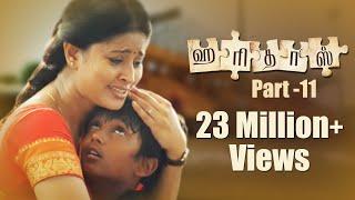 Haridas Tamil Movie Part 11 | Sneha Prasanna, Kishore