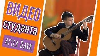 "After dark музыка из фильма ""От заката до рассвета"""