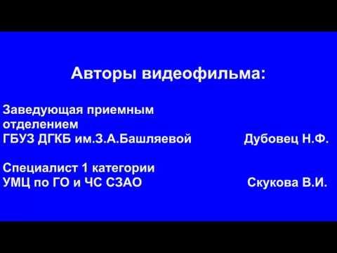 обучение го и чс в москве бесплатно