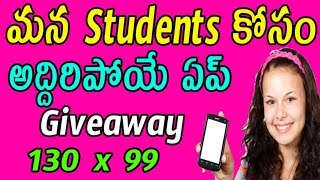Best applicatin for students | best scientific calculator app | tekpedia | fx 350 telugu