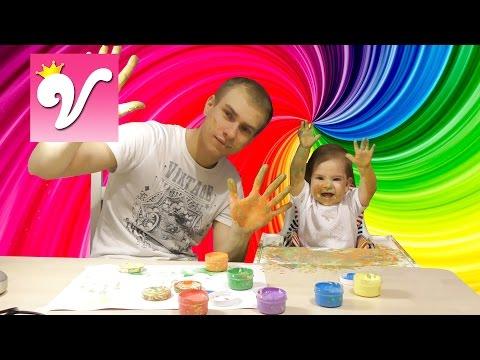 Ребенок впервые рисует! ПАЛЬЧИКОВЫЕ КРАСКИ Развитие ребенка: учим цвета, красим. Детское творчество