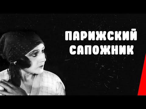 Фильмы о сексуальной эксплуатации