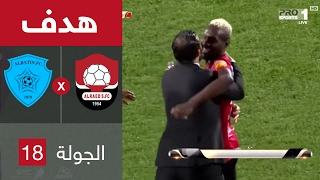بالفيديو.. مهاجم الرائد يهين الدفاع بهدف رائع في الدوري السعودي