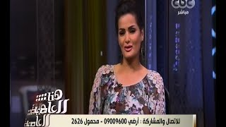 #هنا_العاصمة | سما المصري تصرح عن مصدر تمويل القناة الفضائية التي كانت تمتلكها