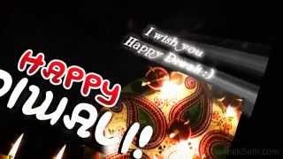 Happy Diwali 2015 music video to wish.