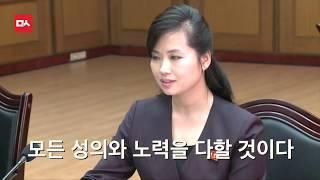 윤상과 현송월, 첫 만남에서 무슨 이야기 나눴나 (인상적인 악수. 고퀄영상)