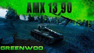 Три отметки. AMX 13-90 - Удачный и легкий бой.