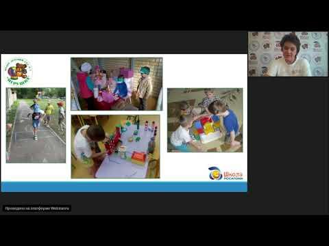 70 Особенности образовательной программы МАДОУ  ДЕТСКИЙ САД   7  с учетом реализации ФГОС ДО и сетев