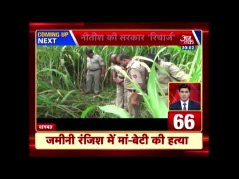 100 Shehar 100 Khabar: Heavy Rains Lash Gujarat