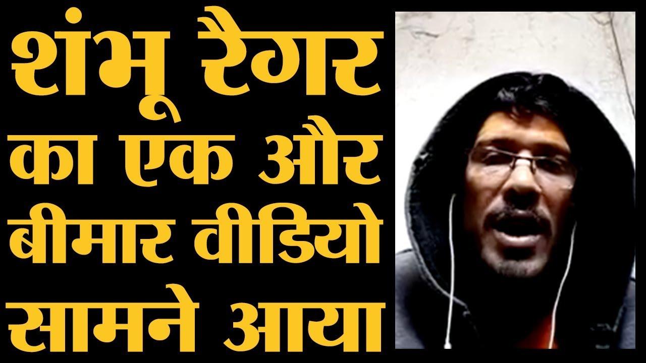 Shambhu Raigar ने Jodhpur Central Jail में बनाए वीडियो में क्या कहा? | The Lallantop