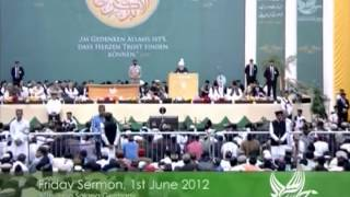English Friday Sermon 1st June 2012, Fulfill your obligations to mankind - Islam Ahmadiyya