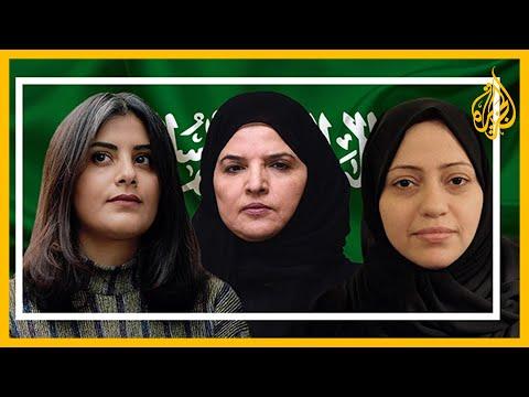 تسعٌ وعشرون دولة بإلزام السعودية بإطلاق سراح جميع المعارضين السياسيين ونشطاء حقوق المرأة ????
