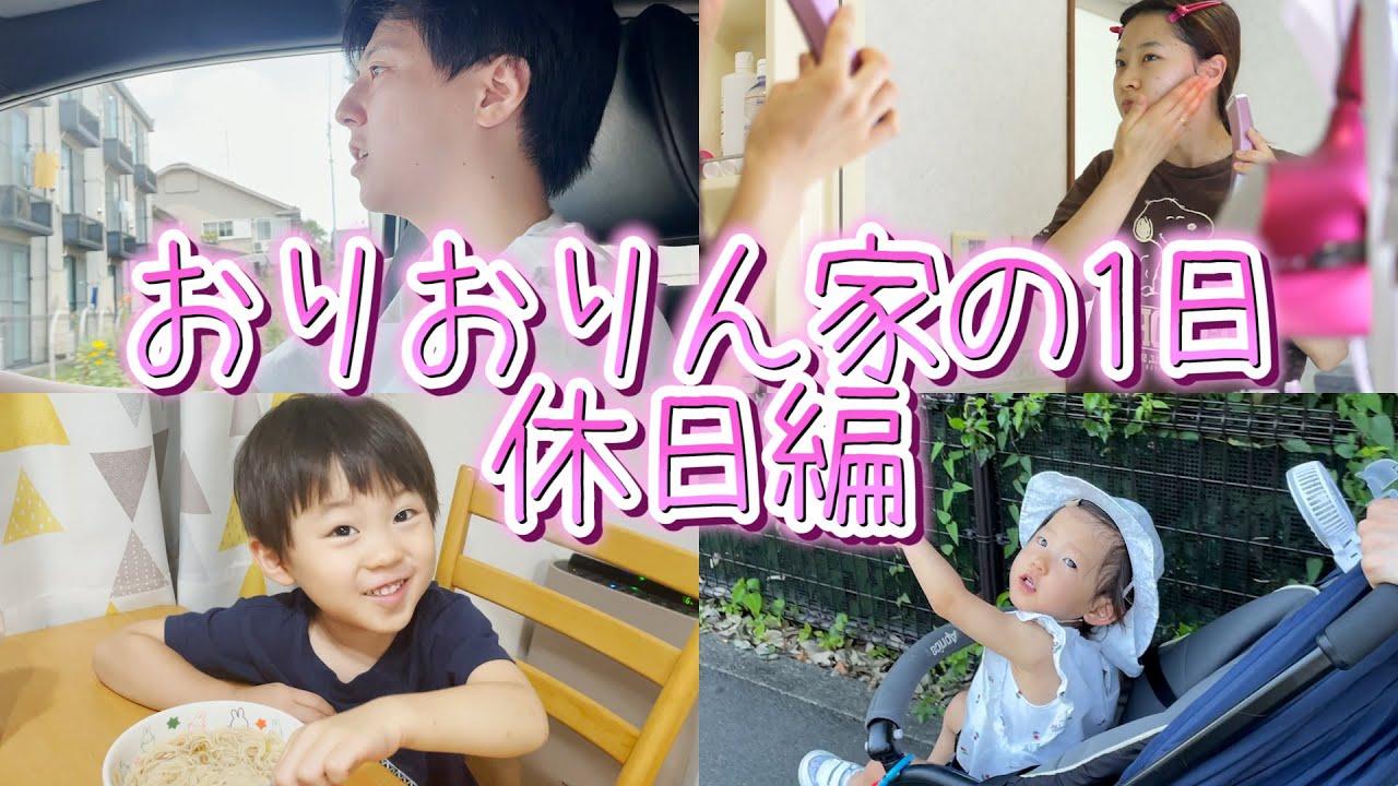 【1日密着】起きてから寝るまでのリアルな生活を大公開!!