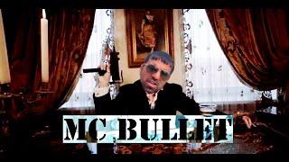МС Bullet Будь дерзким ежжи