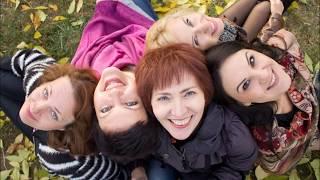 Обучение в Женской программе 4 шага на пути к счастью Краснодар