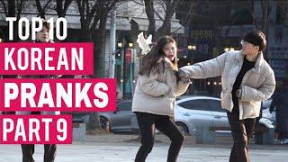 Best Korean Pranks That Got Me Rolling 😂 (Part 9)