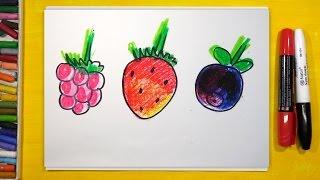 Как нарисовать 3 сладкие ягоды (Малина, Клубника, Черника), Урок рисования для детей от 3 лет