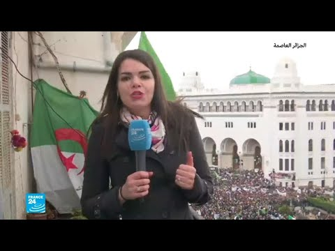 موفدة فرانس24 إلى الجزائر: أكثر من مليون شخص شاركوا في حراك -جمعة الرحيل-  - نشر قبل 9 دقيقة