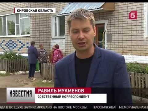 5 канал нолинск сентябрь 2017 год