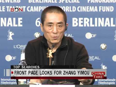 Front page looks for Zhang Yimou  - China Take - Dec 03,2013 - BONTV China