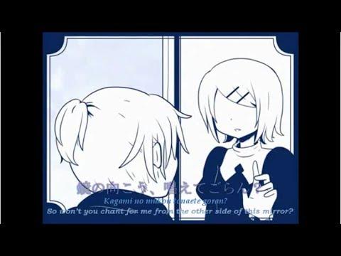 Mirror's Magic (Kagami no Mahou) - Kagamine Len (English+Romaji subs)
