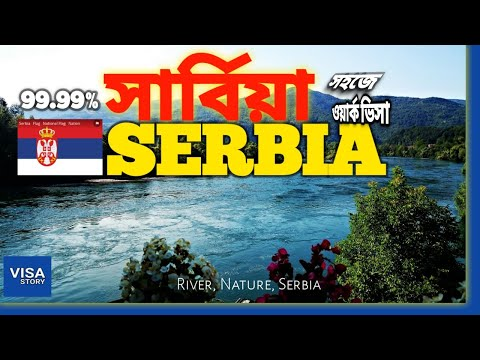 Serbia visa for Bangladeshi