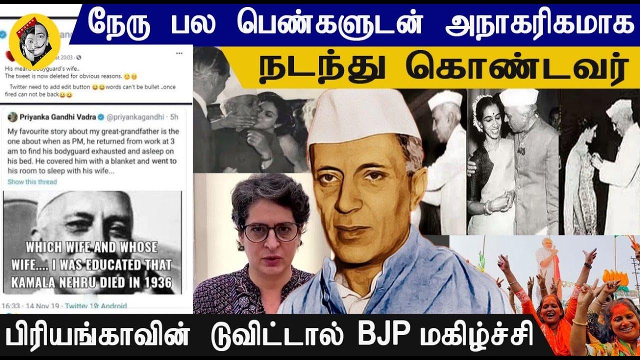 பிரியங்காவின் டுவிட்டால் BJP மகிழ்ச்சி | MODERN TIMES
