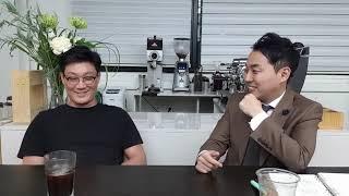 커피공장 대표인 친구에게 보험 이야기하기 [2. 일]